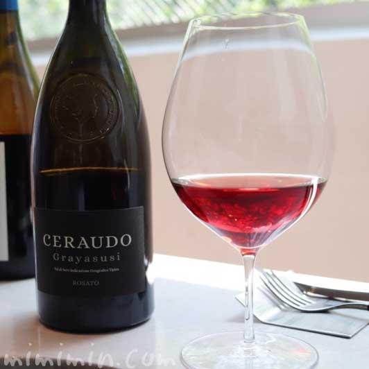 ロゼのワイン|チェラウド グライヤスジ ロザ-ト|Ceraudo Grayasusi Rosatoの写真