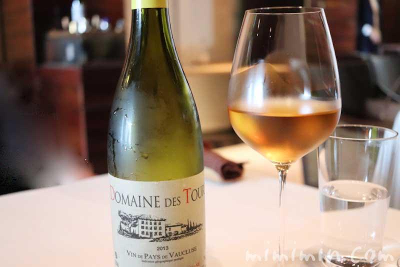 ワイン|TIRPSE(ティルプス)でランチの画像