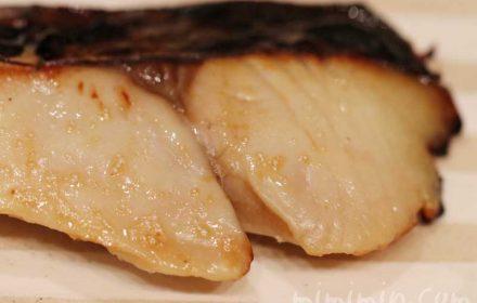 魚庵 西京漬け( 鰆 )