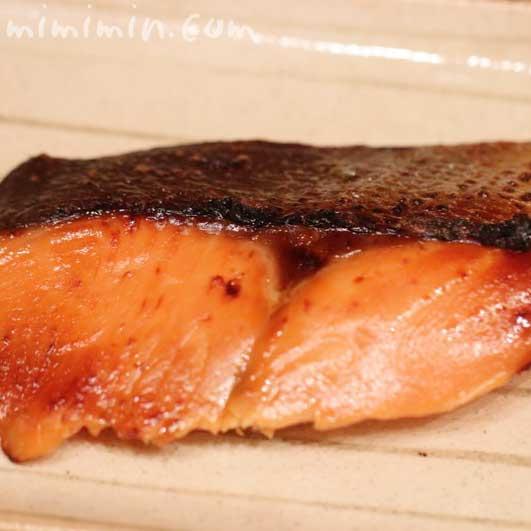 魚庵の紅鮭の粕漬けの画像