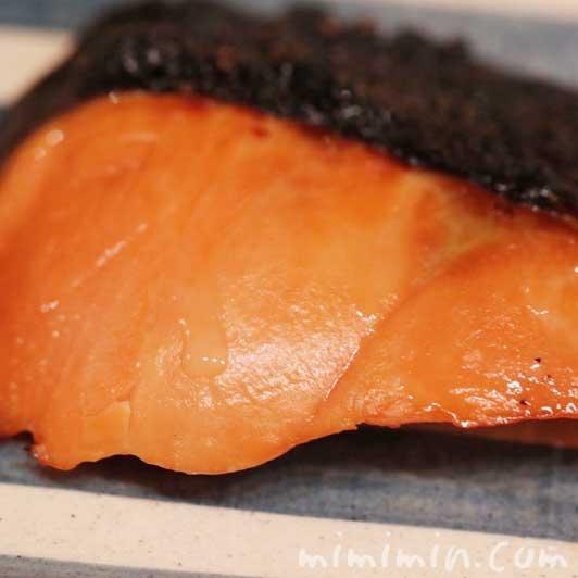 魚庵の紅鮭の西京漬けの写真