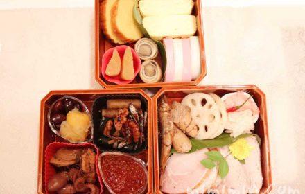 おせち料理(無添加)三段重の画像