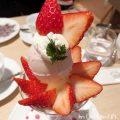 苺パフェ 千疋屋のアトレ恵比寿店の画像