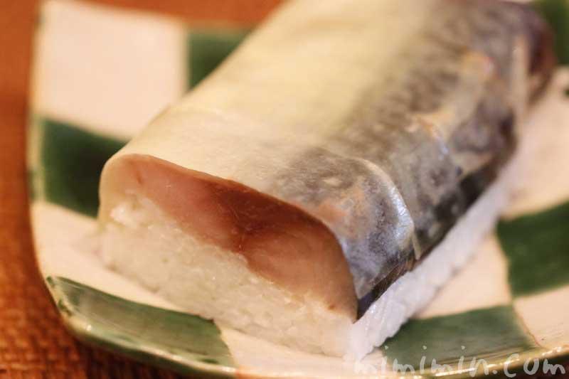 魚庵の棒寿し「金華鯖 棒寿し」の画像