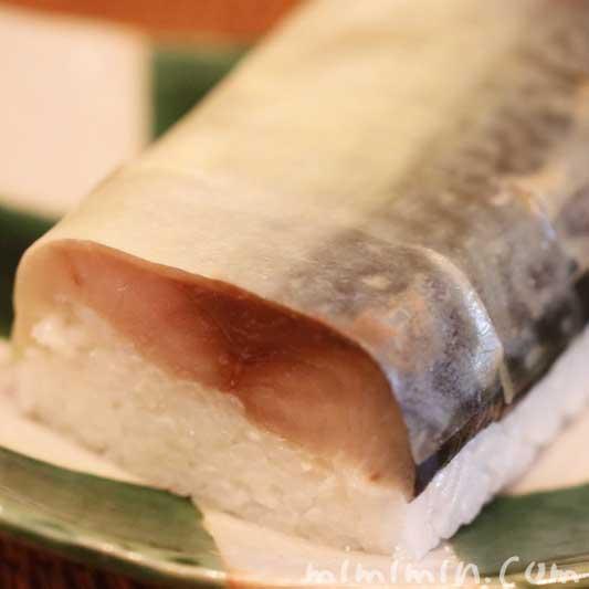 魚庵の棒寿し 金華鯖の棒寿し