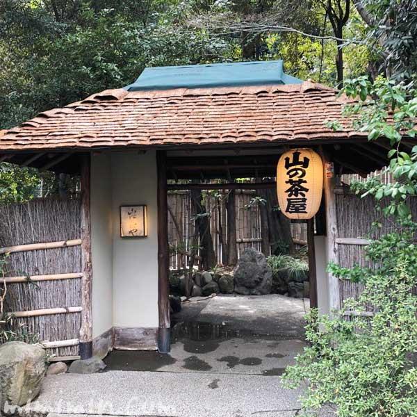 山の茶屋の入り口|赤坂の鰻会席