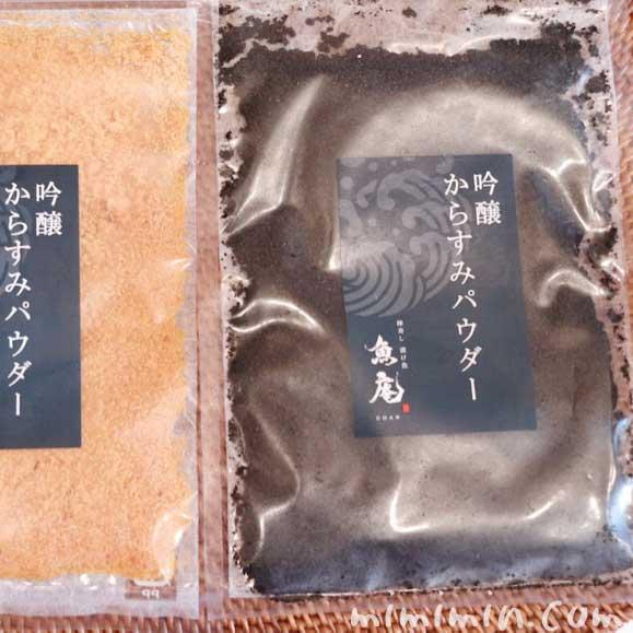 魚庵「イカスミ入りカラスミパウダー」の写真