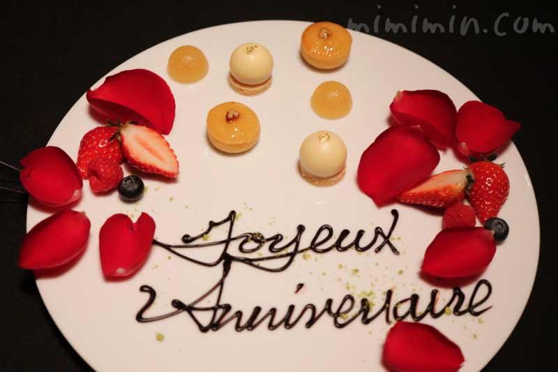 ミニャルディーズ|ラ ターブル ドゥ ジョエル・ロブションでディナー(乾杯シャンパン&フリーフロー)の画像