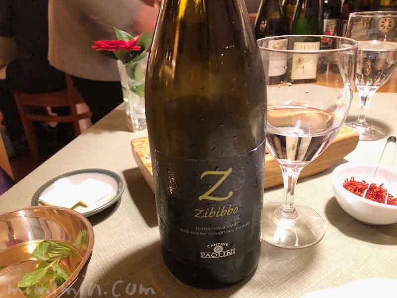 カンティーネ・パオリーニ ジビッボ 白ワインの画像