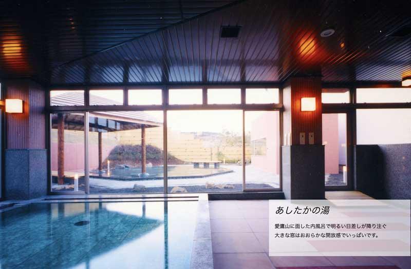 日帰り温泉「ヘルシーパーク裾野」の大浴場の画像