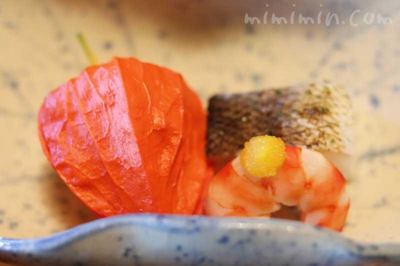 先八寸 ほおずき山桃 海老からすみの写真