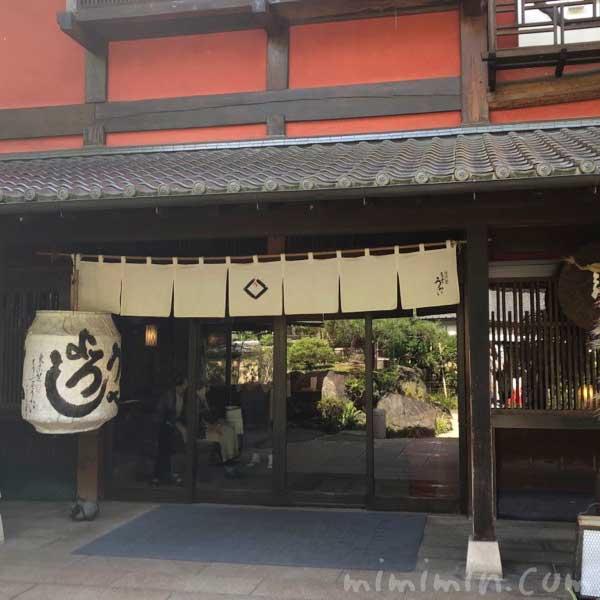 東京 芝 とうふ屋うかいの店の入り口