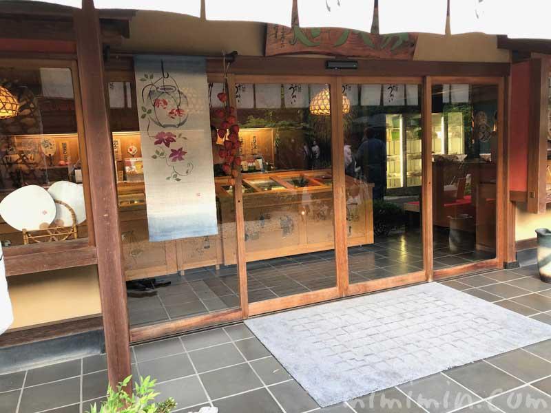 東京 芝 とうふ屋うかい お土産売り場の写真
