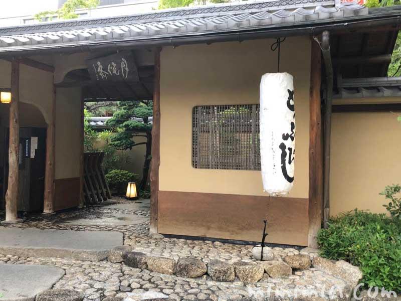 東京 芝 とうふ屋うかい ランチの写真