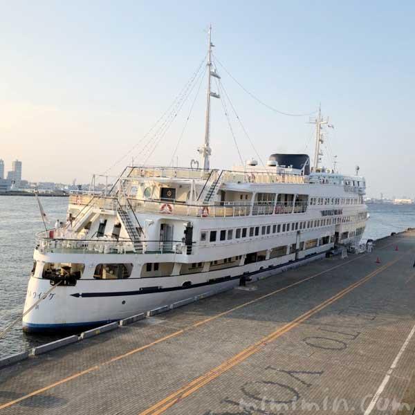 横浜 ロイヤルウイング 船