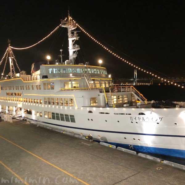 横浜のロイヤルウイング 船の写真