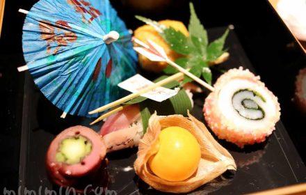 前菜 鯵の笹巻鮨 合鴨八幡巻き ほおずきトマト 石川芋山吹和え 烏賊年輪揚げ|日本料理 舞の写真