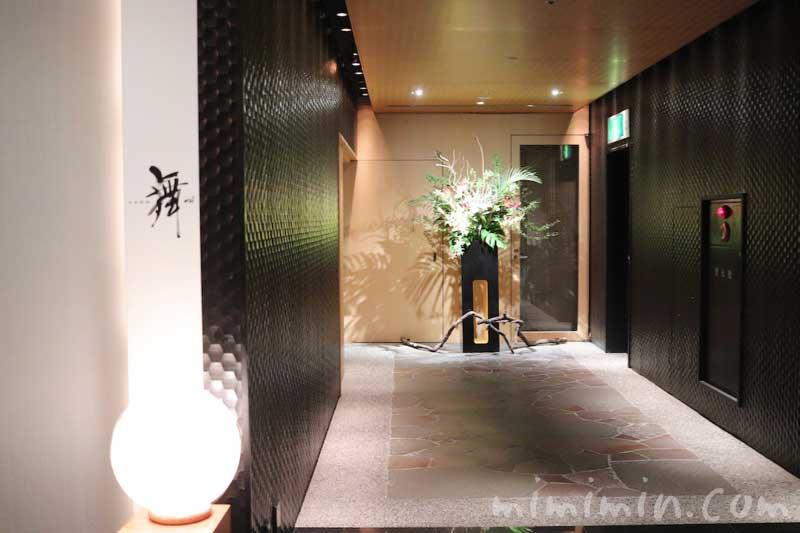 日本料理 舞・凛懐石 ウェスティンホテル東京の写真