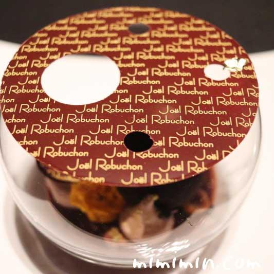 ショコラ センセーション なめらかなグアナジャのクリームと練乳のグラス|ラ ターブル ドゥ ジョエル・ロブションのデザートの画像