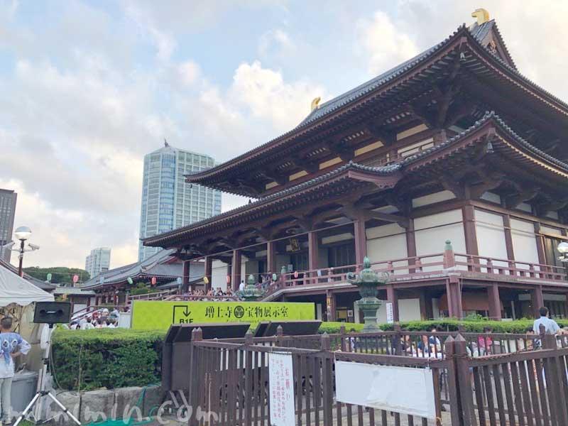 増上寺の本堂の写真