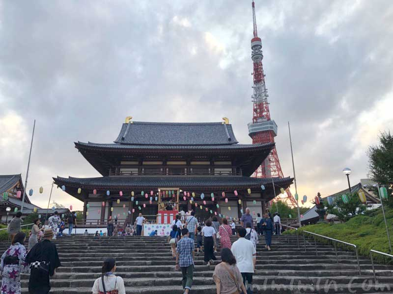 東京タワーと増上寺 (東京都港区)の写真