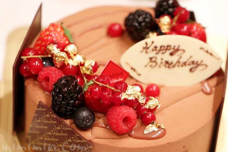 ロブション ホールケーキ「フルール ド オランジュ」の画像
