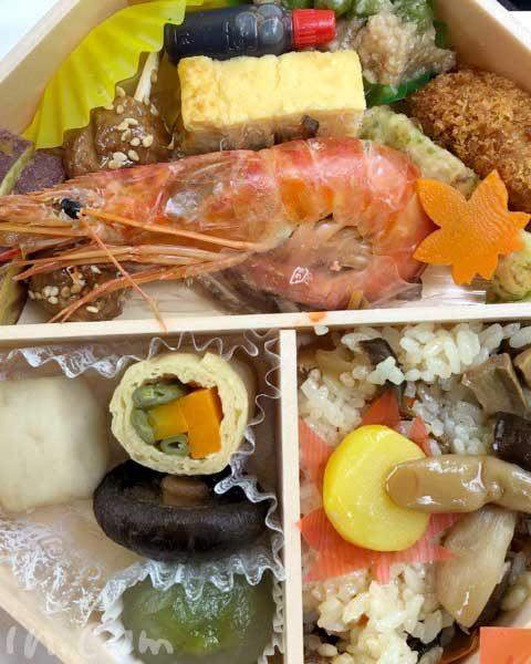 駅弁・旬彩八角弁当「紅葉狩り」を食べました。