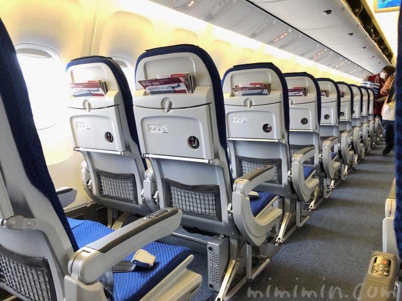 全日空の座席の写真