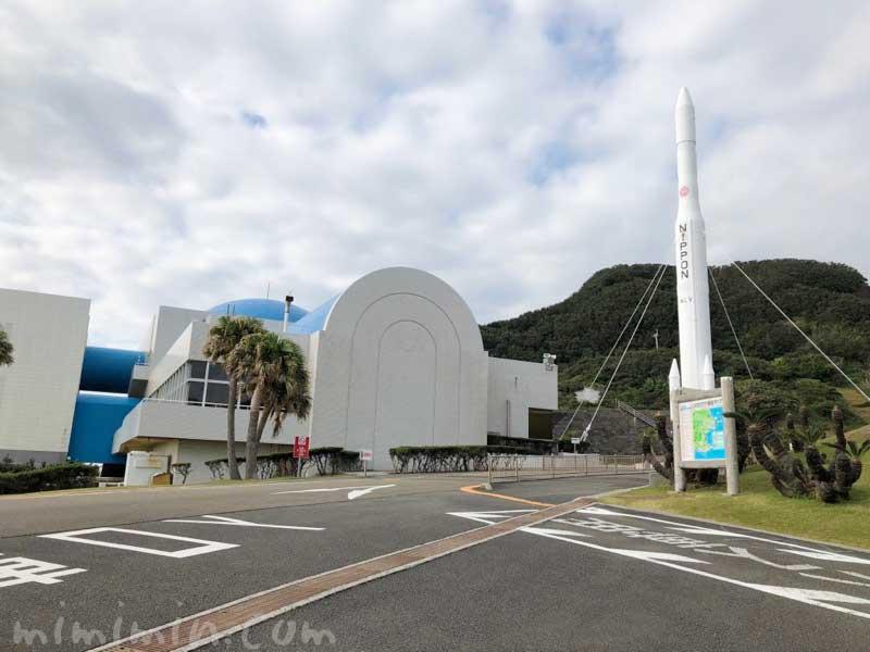 宇宙科学技術館(種子島)の写真