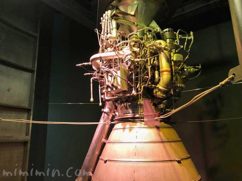 種子島宇宙センター 宇宙科学技術館の画像