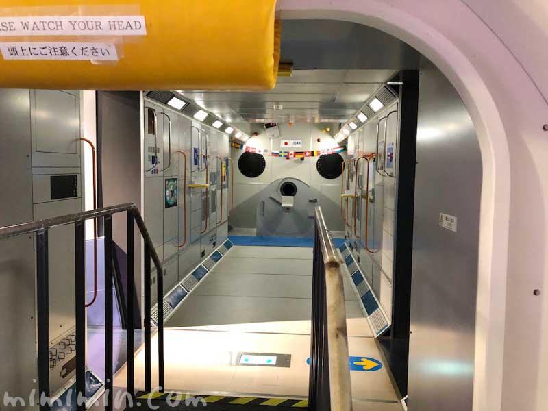 種子島宇宙センター 「きぼう」日本実験棟の実物大モデル 宇宙科学技術館の画像