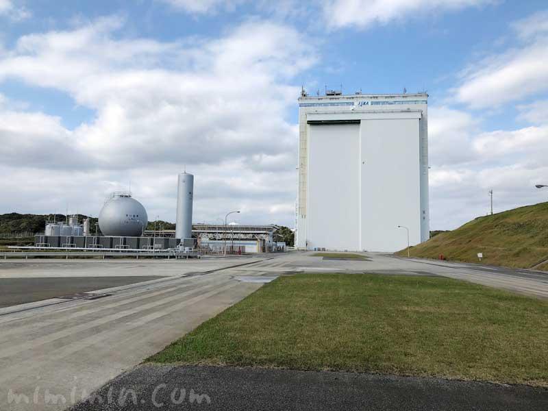 種子島宇宙センター 大型ロケット組立棟
