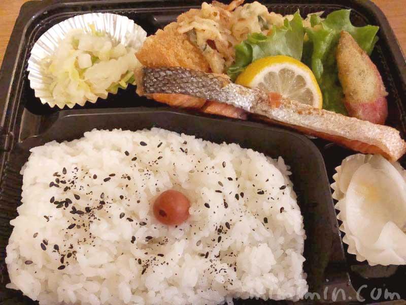 屋久島の弁当の画像