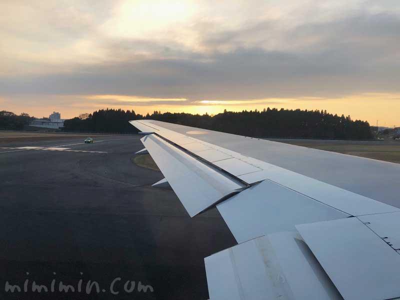 飛行機の翼の写真