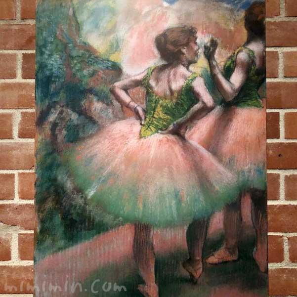 エドガー・ドガ「踊り子たち(ピンクと緑)」吉野石膏コレクションの写真