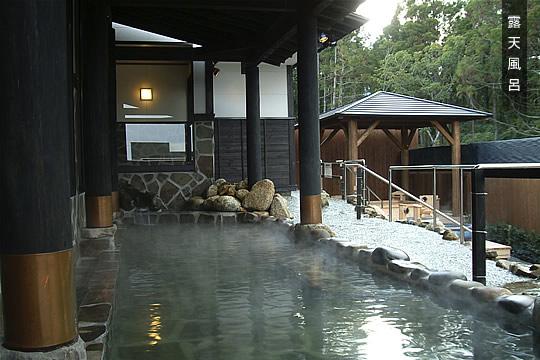 屋久島温泉 まんてんの露天風呂の写真