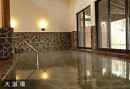 屋久島温泉 まんてんの写真