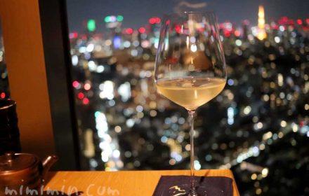 白ワイン|えびす坂 鳥幸の個室|焼き鳥と夜景の写真