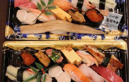 美登利寿司のお持ち帰り寿司(目黒店)特選にぎりの写真